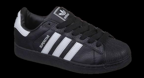 Adidas Superstar Черные