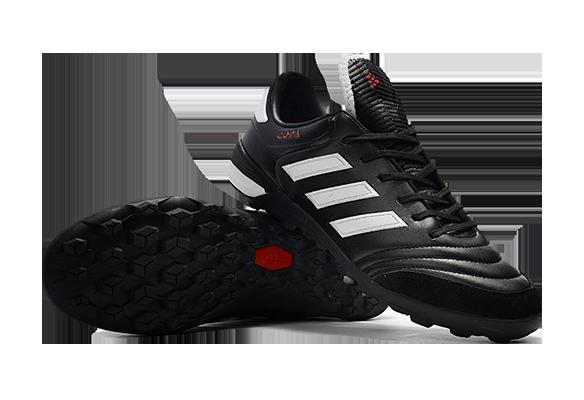 Adidas Copa Tango 17.1 TF Черные