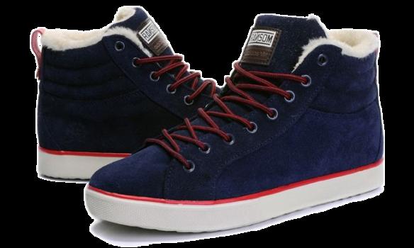 Adidas Ransom Blue