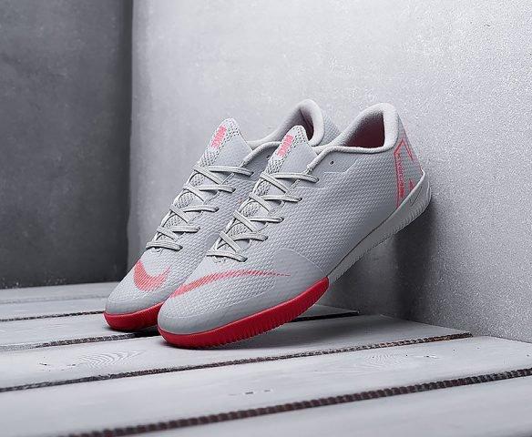 Nike MercurialX Vaporx XII Academy IC grey