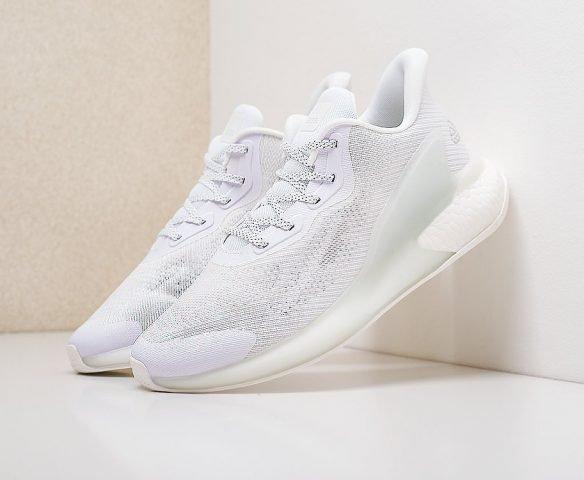 Adidas Torsion System Total White LV белые