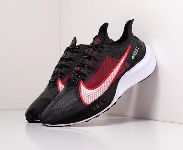 Nike Zoom Gravity black