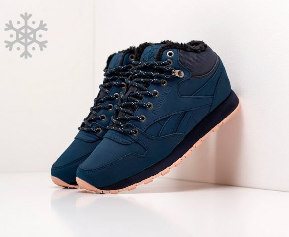 Reebok Classic Leather Mid Ripple blue
