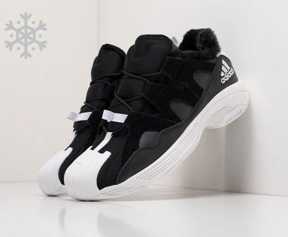Adidas Basketball black