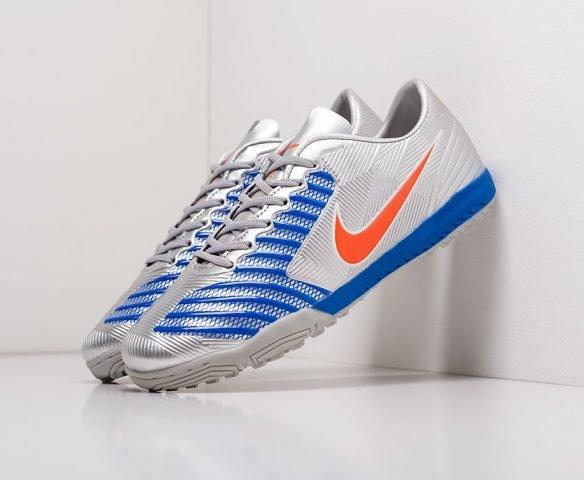 Nike Mercurial silver