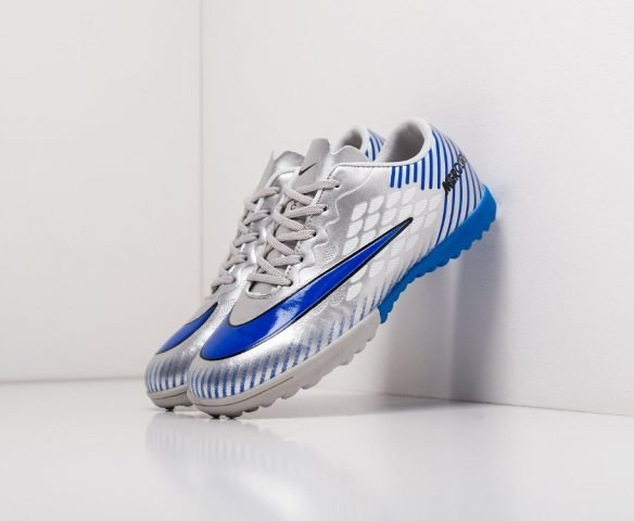 Nike Mercurial X silver