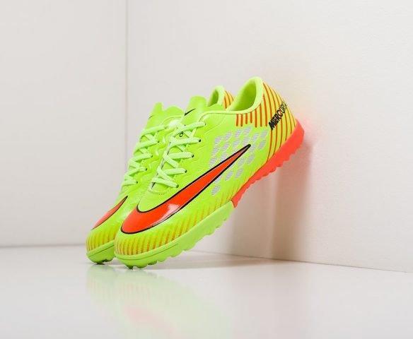 Nike Mercurial X green