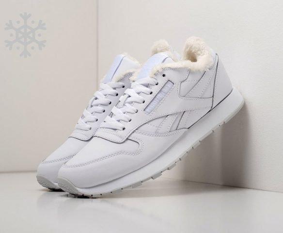 Reebok Classic Leather Utility white